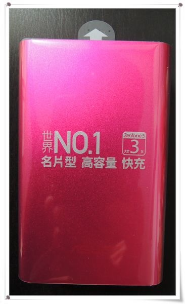 ASUS ZenPower 桃紅色[PowerBank 9600mA]3