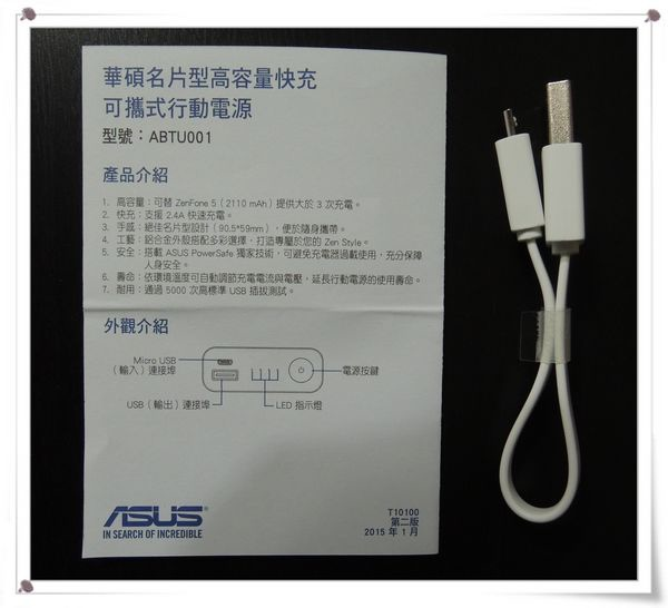 ASUS ZenPower 桃紅色[PowerBank 9600mA]5