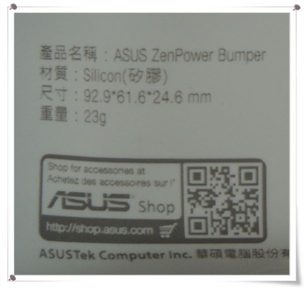 ASUS ZenPower 桃紅色[PowerBank 9600mA]8