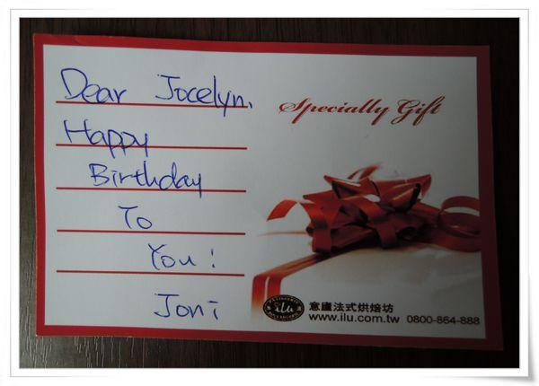 媽咪國曆生日快樂13
