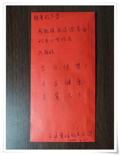 媽咪國曆生日快樂16