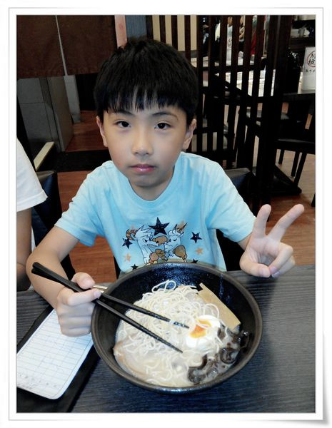 Mr.拉麵[公館]7