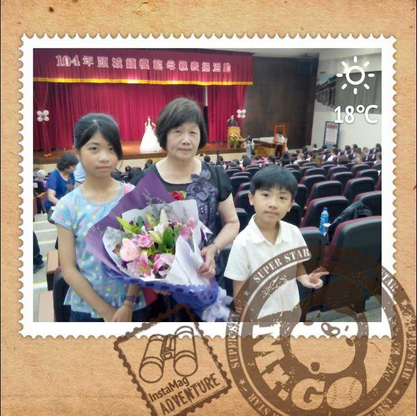 104年頭城鎮模範母親表揚活動