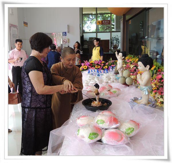 104年頭城鎮模範母親表揚活動3