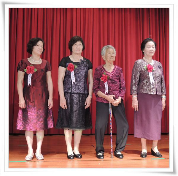 104年頭城鎮模範母親表揚活動10