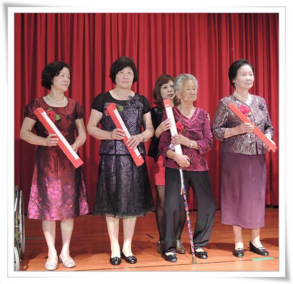104年頭城鎮模範母親表揚活動11