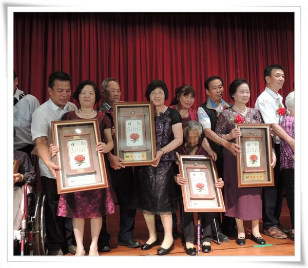 104年頭城鎮模範母親表揚活動14