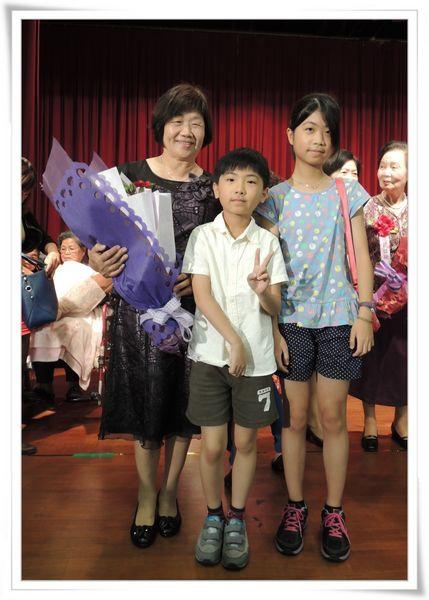 104年頭城鎮模範母親表揚活動18