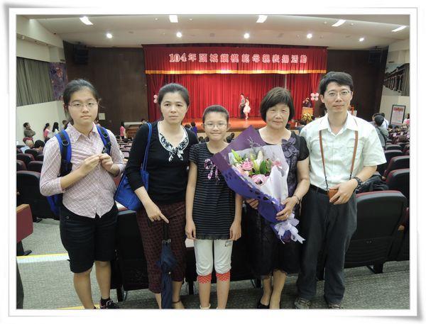 104年頭城鎮模範母親表揚活動19