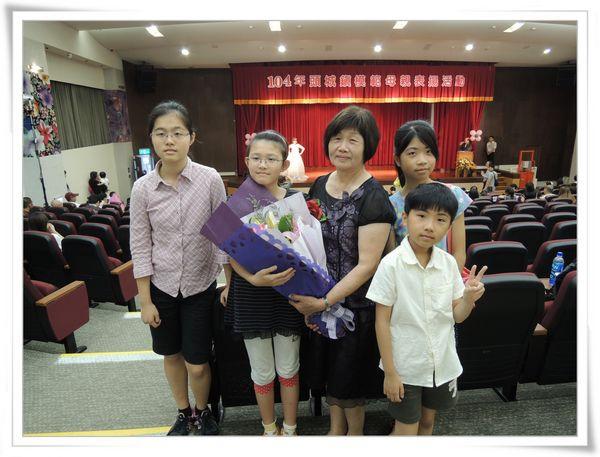 104年頭城鎮模範母親表揚活動21