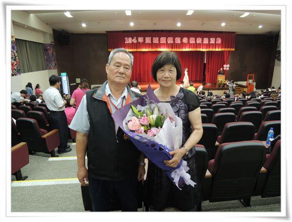 104年頭城鎮模範母親表揚活動22