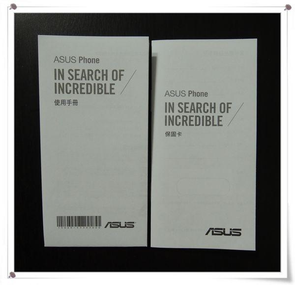 華碩 ASUS ZenFone 2 ZE550ML智慧型手機4
