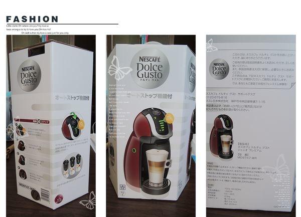 雀巢 NESCAFE Dolce Gusto Genio Premium MD9747-WR 膠囊咖啡機1