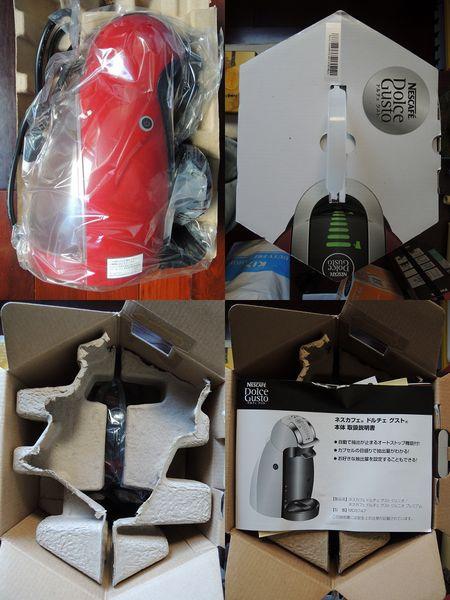 雀巢 NESCAFE Dolce Gusto Genio Premium MD9747-WR 膠囊咖啡機2