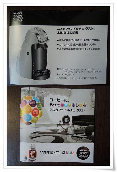 雀巢 NESCAFE Dolce Gusto Genio Premium MD9747-WR 膠囊咖啡機3