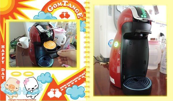 雀巢 NESCAFE Dolce Gusto Genio Premium MD9747-WR 膠囊咖啡機12