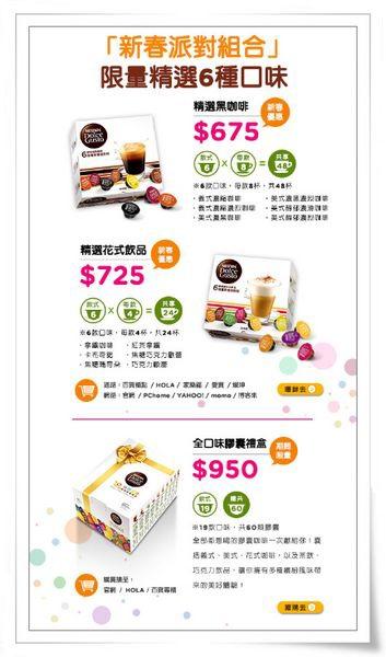 雀巢 NESCAFE Dolce Gusto Genio Premium MD9747-WR 膠囊咖啡機14
