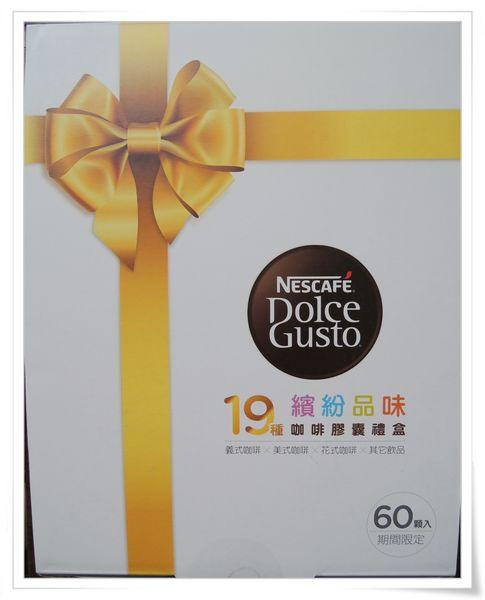雀巢 NESCAFE Dolce Gusto Genio Premium MD9747-WR 膠囊咖啡機15