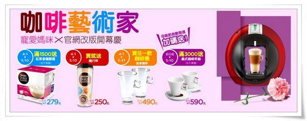 雀巢 NESCAFE Dolce Gusto Genio Premium MD9747-WR 膠囊咖啡機17
