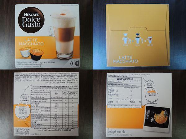 雀巢 NESCAFE Dolce Gusto Genio Premium MD9747-WR 膠囊咖啡機21