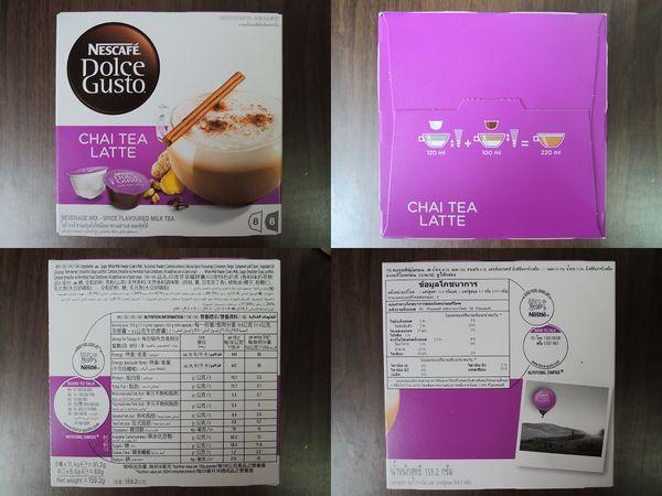 雀巢 NESCAFE Dolce Gusto Genio Premium MD9747-WR 膠囊咖啡機22