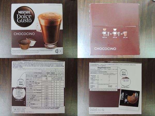 雀巢 NESCAFE Dolce Gusto Genio Premium MD9747-WR 膠囊咖啡機24