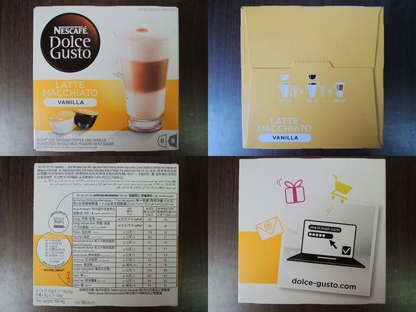 雀巢 NESCAFE Dolce Gusto Genio Premium MD9747-WR 膠囊咖啡機25