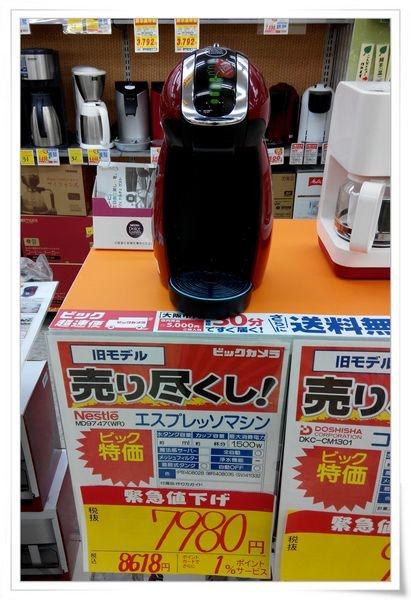 雀巢 NESCAFE Dolce Gusto Genio Premium MD9747-WR 膠囊咖啡機26