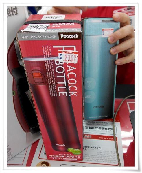 雀巢 NESCAFE Dolce Gusto Genio Premium MD9747-WR 膠囊咖啡機27