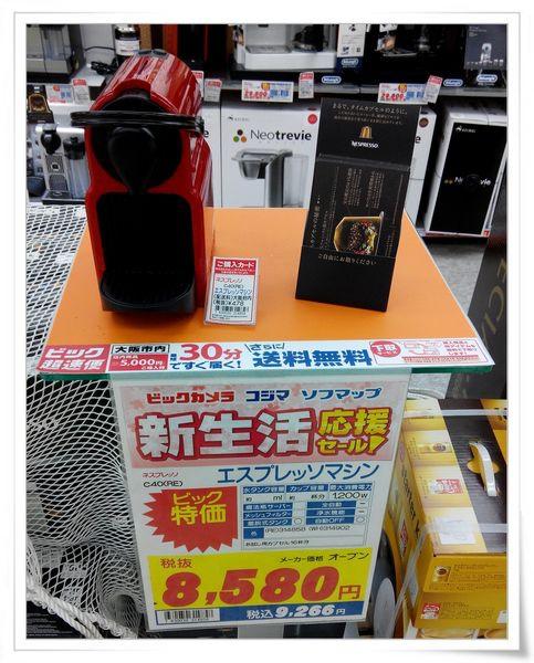雀巢 NESCAFE Dolce Gusto Genio Premium MD9747-WR 膠囊咖啡機29