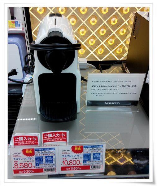 雀巢 NESCAFE Dolce Gusto Genio Premium MD9747-WR 膠囊咖啡機30