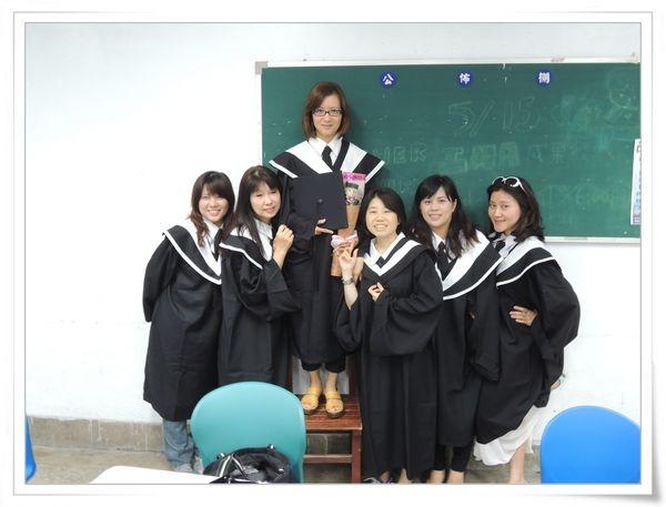 媽咪畢業典禮[台北商業大學]5