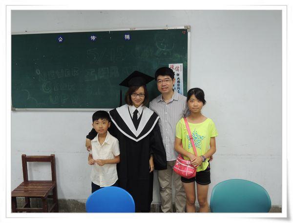 媽咪畢業典禮[台北商業大學]7
