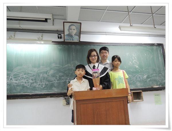 媽咪畢業典禮[台北商業大學]8