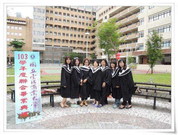 媽咪畢業典禮[台北商業大學]9
