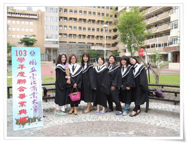 媽咪畢業典禮[台北商業大學]10