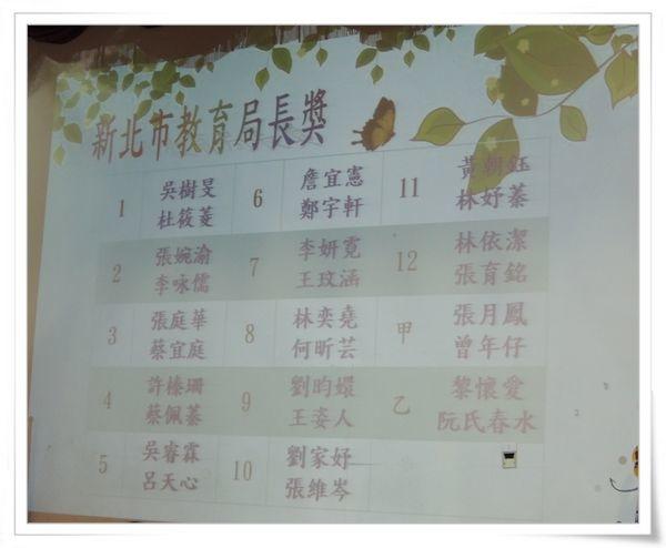 妤蓁復興國小第35屆畢業典禮7