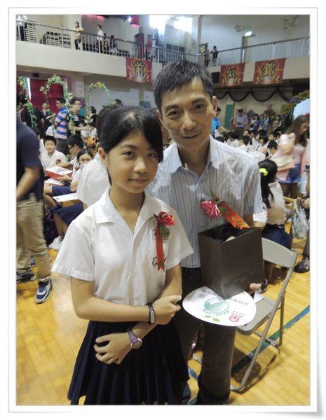 妤蓁復興國小第35屆畢業典禮16
