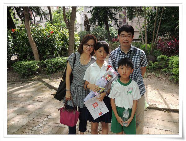 妤蓁復興國小第35屆畢業典禮20