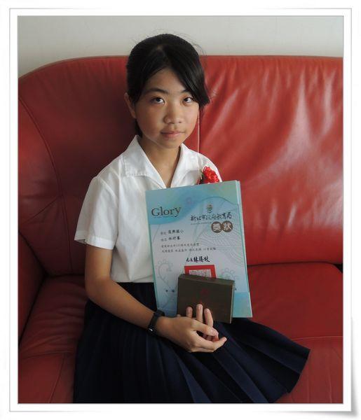 妤蓁復興國小第35屆畢業典禮25