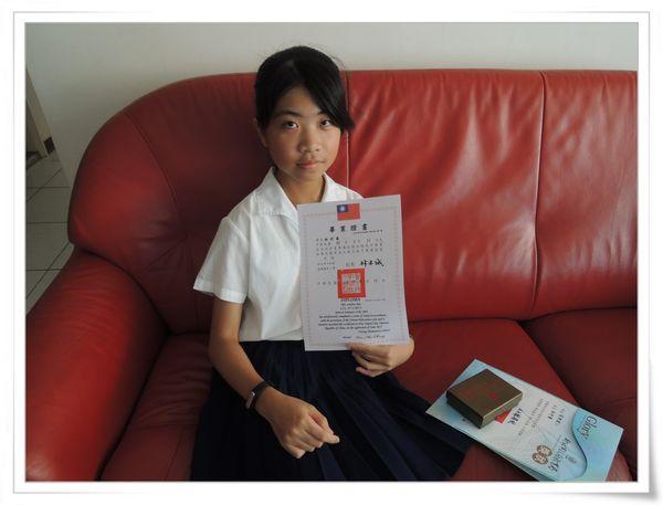 妤蓁復興國小第35屆畢業典禮26
