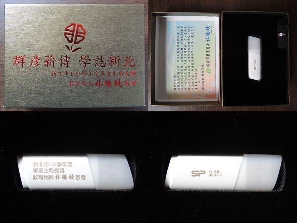 妤蓁復興國小第35屆畢業典禮29