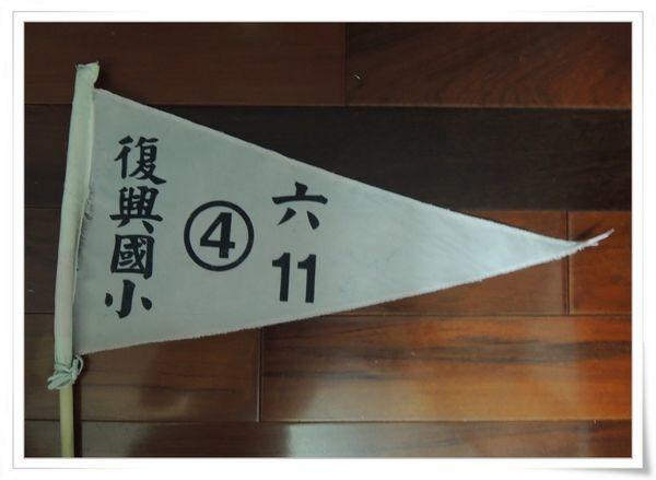 妤蓁復興國小第35屆畢業典禮40