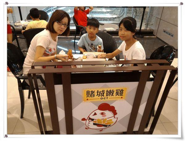 積木樂園&賭城嫩雞Original Chicken Tender (OCT) &稻禾烏龍麵@CityLink[南港店]12