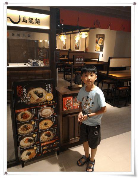 積木樂園&賭城嫩雞Original Chicken Tender (OCT) &稻禾烏龍麵@CityLink[南港店]13