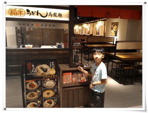 積木樂園&賭城嫩雞Original Chicken Tender (OCT) &稻禾烏龍麵@CityLink[南港店]17