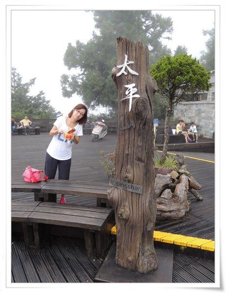 翠峰湖&太平山莊&林鐵土場車站@太平山森林遊樂區[宜蘭南澳]21