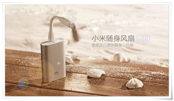 小米USB隨身風扇&小米手環[小米科技Xiaomi]4