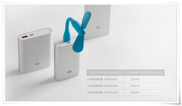 小米USB隨身風扇&小米手環[小米科技Xiaomi]6