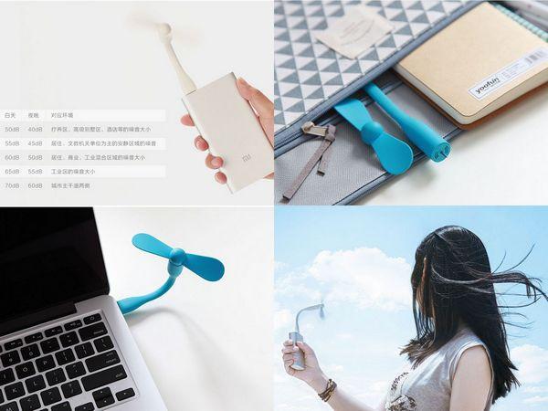 小米USB隨身風扇&小米手環[小米科技Xiaomi]7